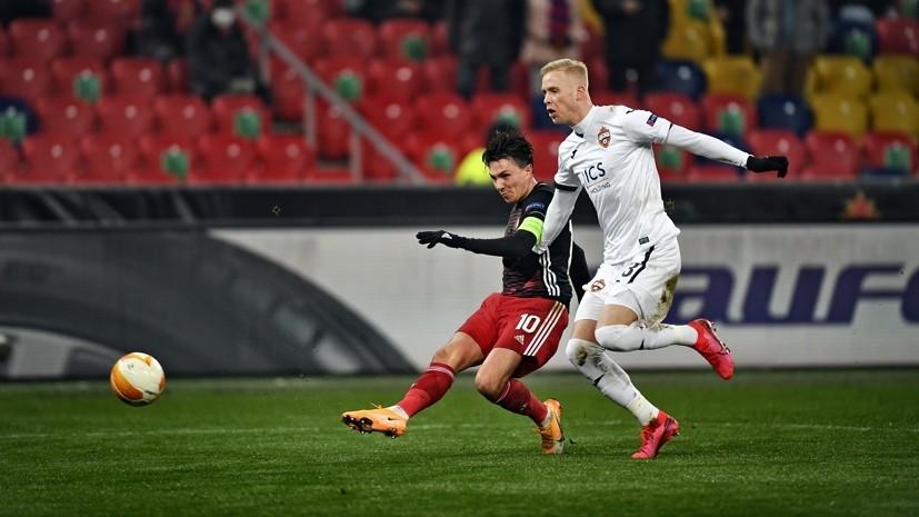 42 минуты в большинстве, 22 удара по воротам, 0 голов: как ЦСКА не смог обыграть «Фейеноорд» в Лиге Европы