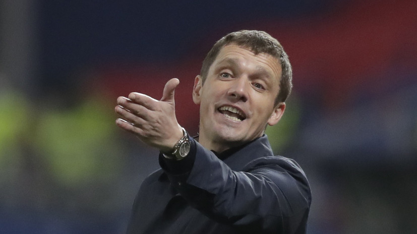 Гончаренко назвал Лигу Европы заколдованным турниром для ЦСКА