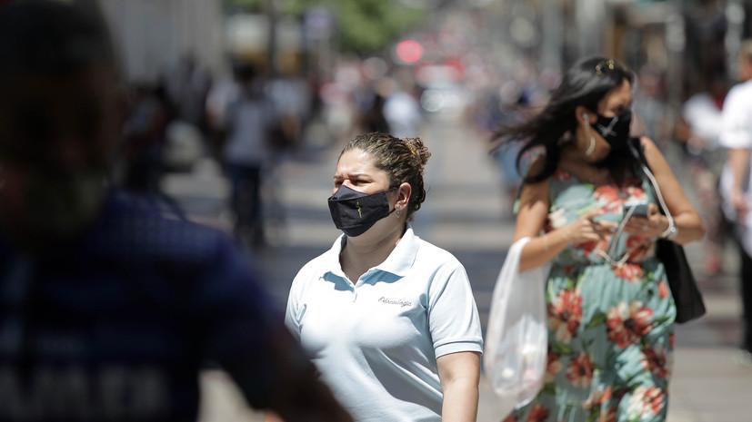 Число случаев коронавируса в Бразилии достигло 6 204 220