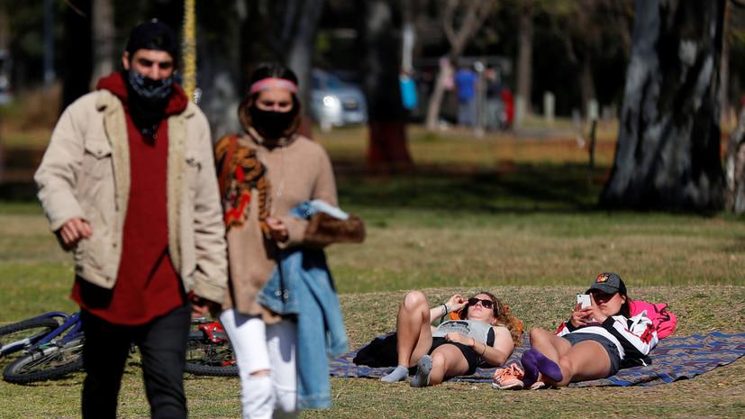 Число случаев коронавируса в Аргентине возросло до 1 399 431