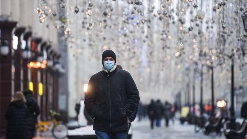 В Москве 27 ноября ожидается до +2 °C