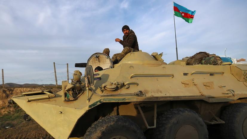 В Армении ответили на сообщения о нарушении границы армией Азербайджана