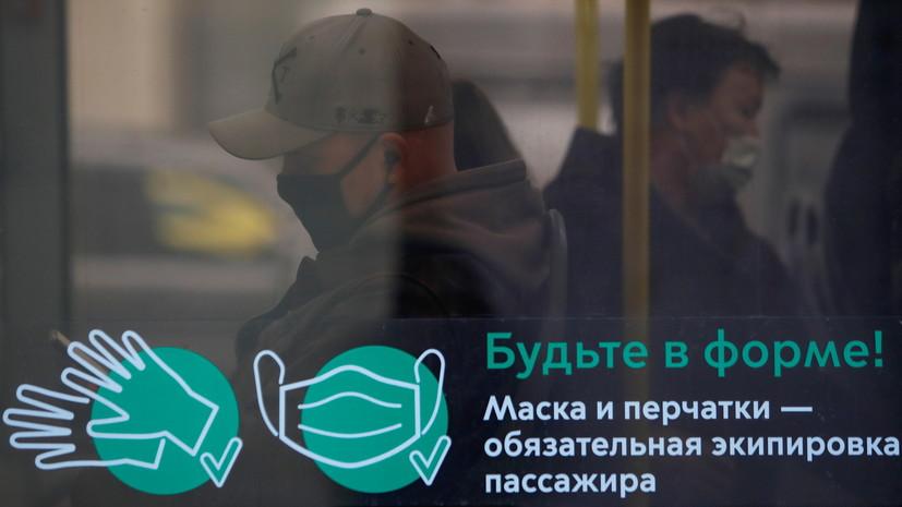 В Москве за сутки выписаны 6484 лечившихся от коронавируса
