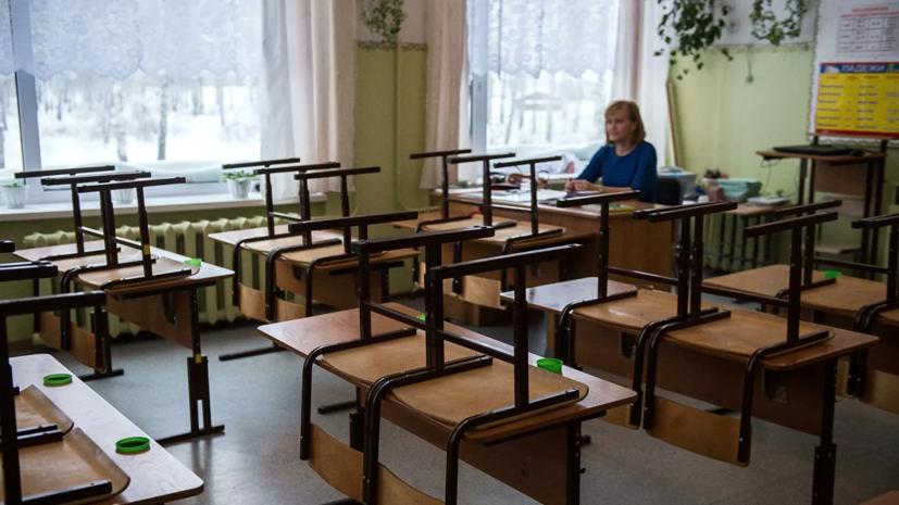 Меры против коронавируса в школах предложено продлить до 2022 года