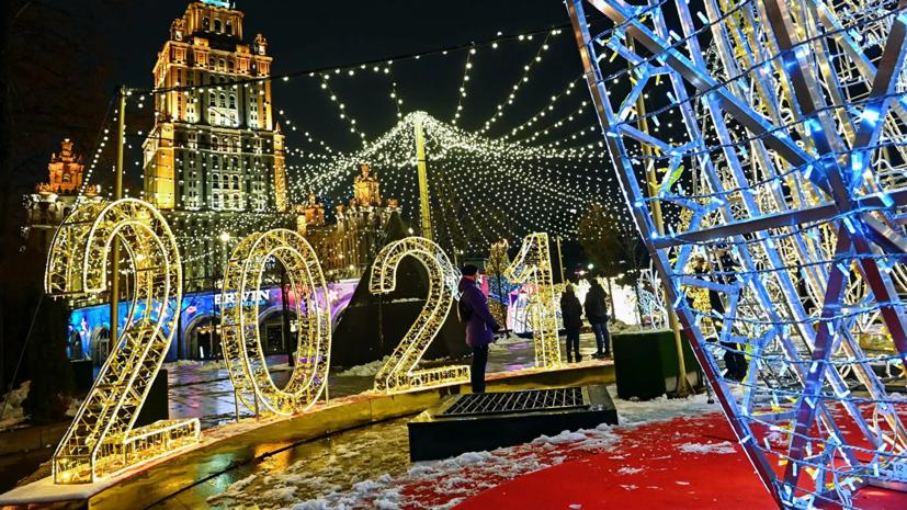 Москву украсят к новогодним праздникам до 14 декабря