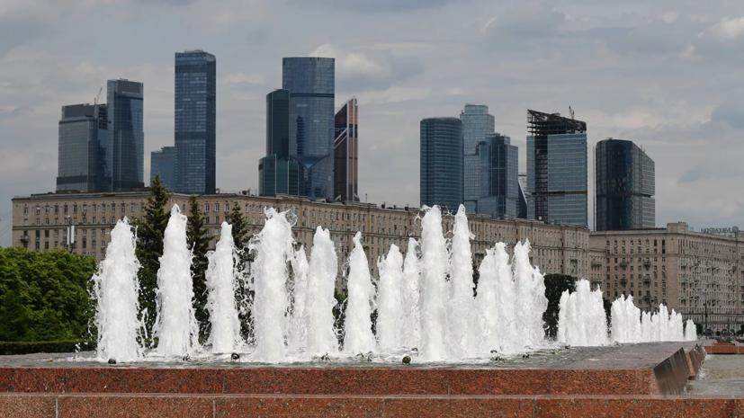 Названы самые популярные авиа- и ж/д направления по России осенью