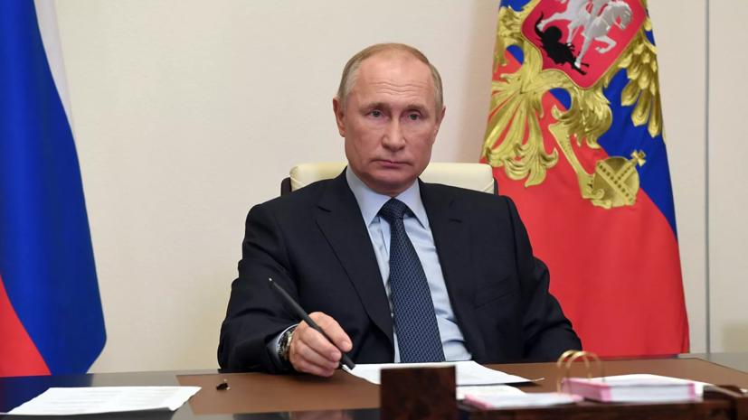 Большая пресс-конференция Владимира Путина пройдет 17 декабря