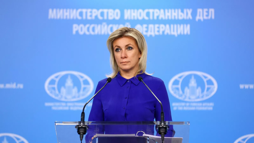 В МИД России оценили заявление Санду о миротворцах в Приднестровье