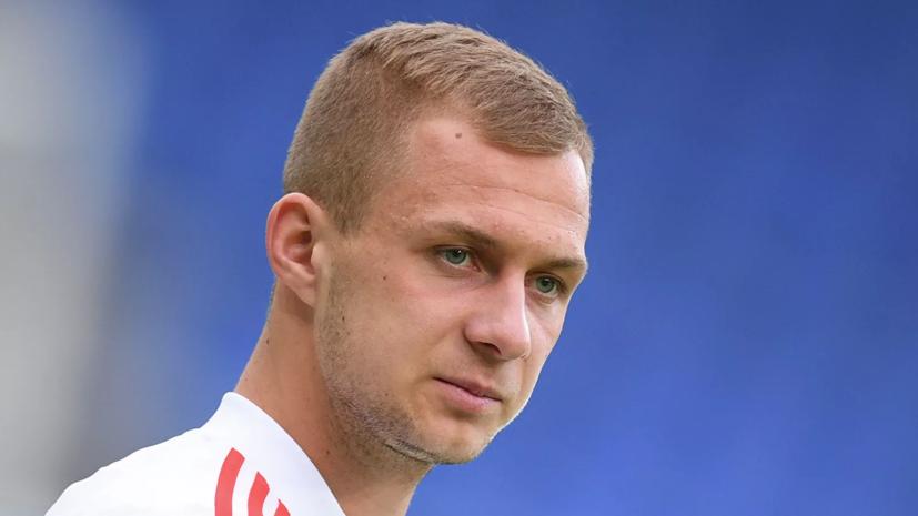 Баринов признался, что хотел бы стать капитаном сборной России