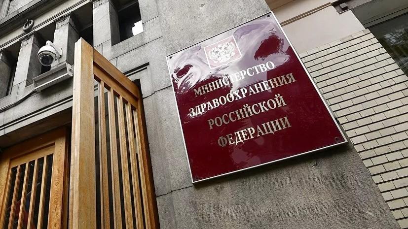 В Минздраве заявили о 4 млн больных гепатитом С в России