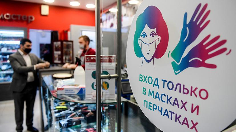 В Томской области продлили ограничительные меры из-за коронавируса
