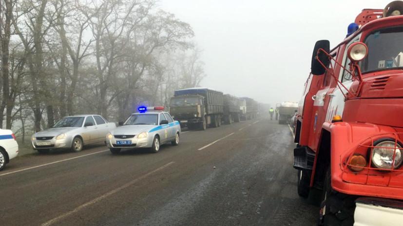 Власти окажут помощь семьям погибших в ДТП в Краснодарском крае