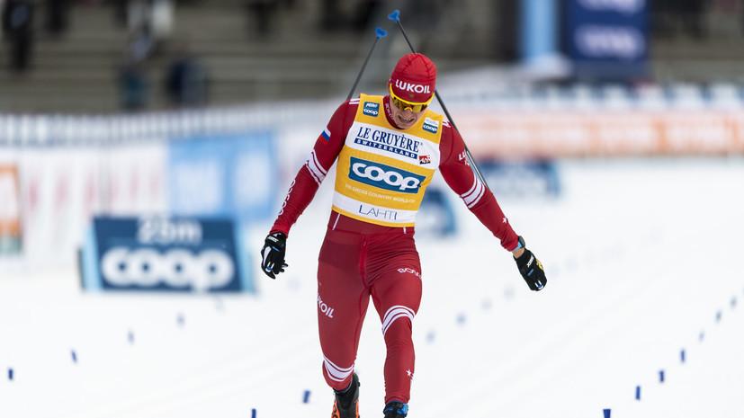 Большунов финишировал четвёртым в спринте на этапе КМ в Руке