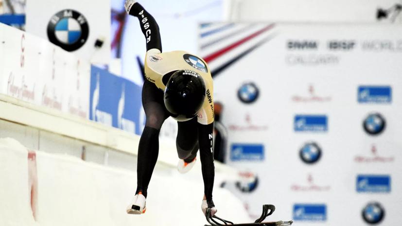 Скелетонистка Никитина завоевала серебро на этапе КМ в Латвии