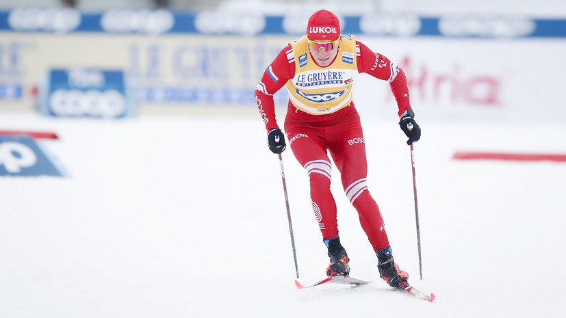 Старт с деревянной медалью: Большунов стал четвёртым в спринте на первом этапе КМ по лыжным гонкам