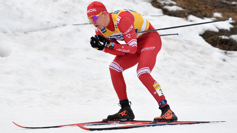 Тренер — о результате лыжника Большунова в спринте: сегодня соперники были сильнее