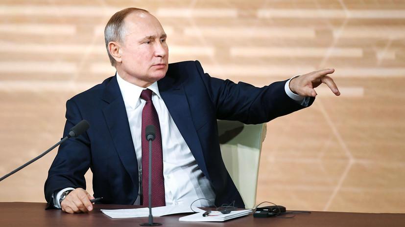 «Будет дополнена элементами прямой линии»: большая пресс-конференция Путина пройдёт 17 декабря