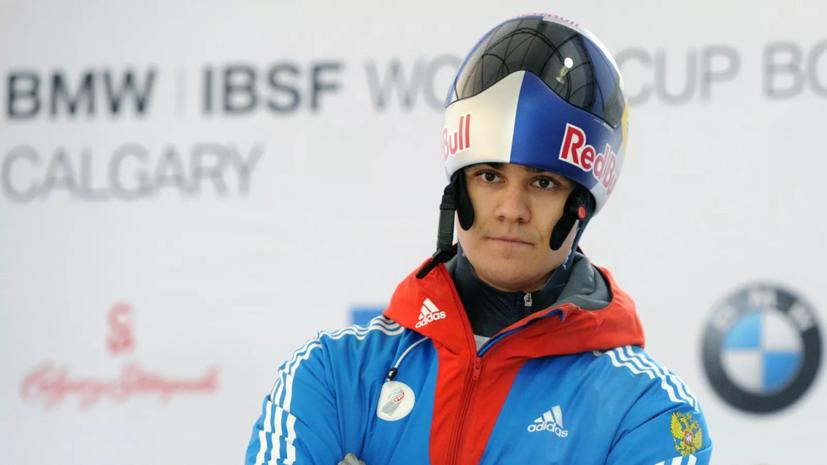Трегубов стал четвёртым на этапе Кубка мира по скелетону в Латвии