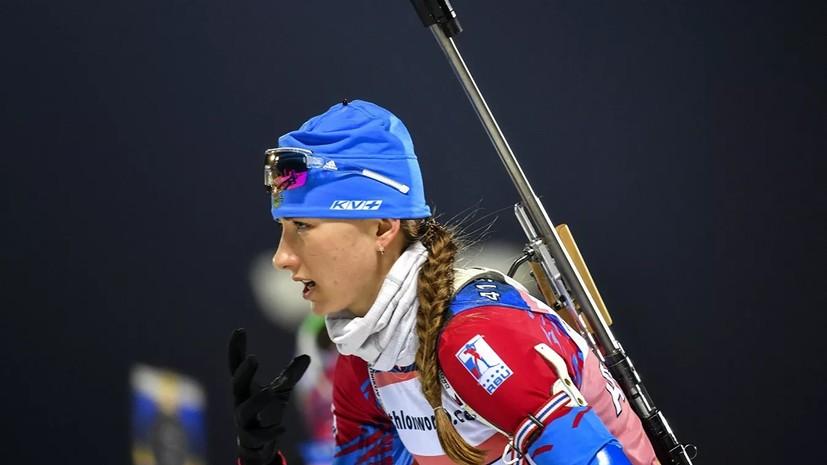 Миронова пропустит индивидуальную гонку на первом этапе КМ по биатлону