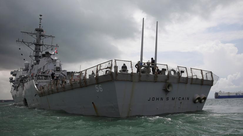 МИД России выразил протест США в связи синцидентом с эсминцем