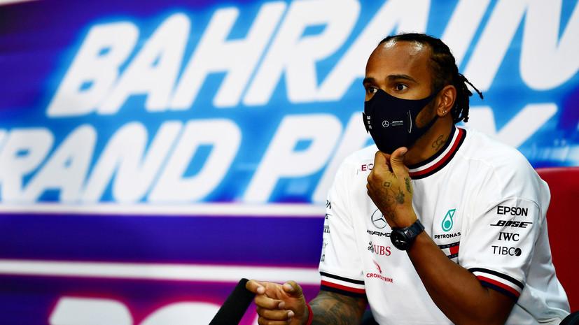 Хэмилтон стал лучшим во второй практике Гран-при Бахрейна, Квят — девятый