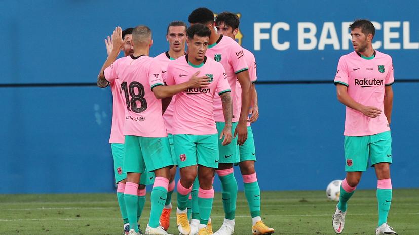Футболисты «Барселоны» согласились пойти на сокращение зарплат