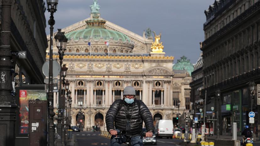 Во Франции за сутки выявили более 12 тысяч случаев коронавируса