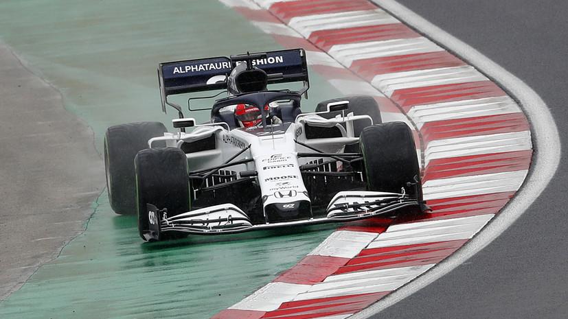 Квят доволен пятничными тренировками на Гран-при Бахрейна