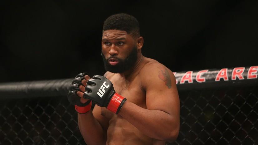 UFC подтвердил отмену боя между Блэйдсом и Льюисом на турнире в Лас-Вегасе