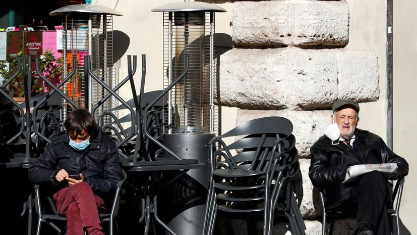 В Италии за сутки выявили более 28 тысяч случаев коронавируса