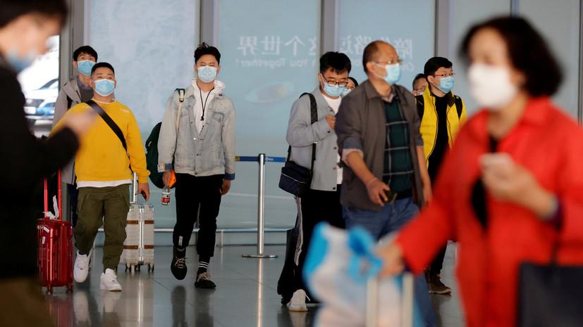 В Китае за сутки выявили десять случаев заболевания COVID-19