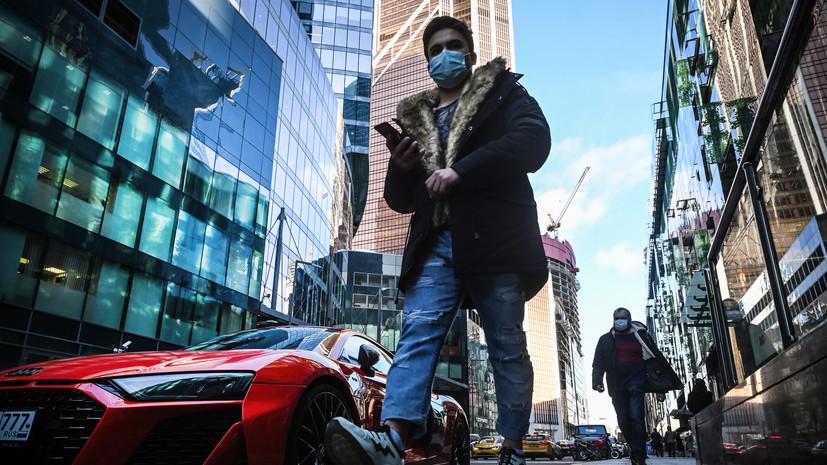 В Москве 28 ноября ожидается до +2 °С