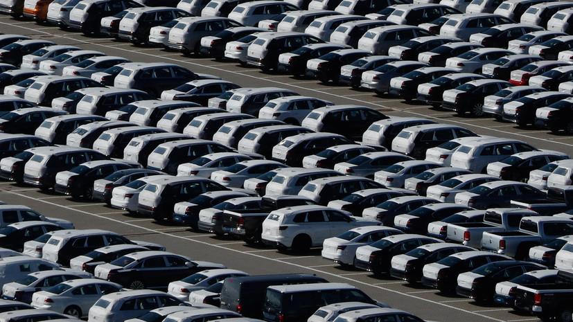 Автодилеры допускают дефицит автомобилей в салонах до весны 2021 года