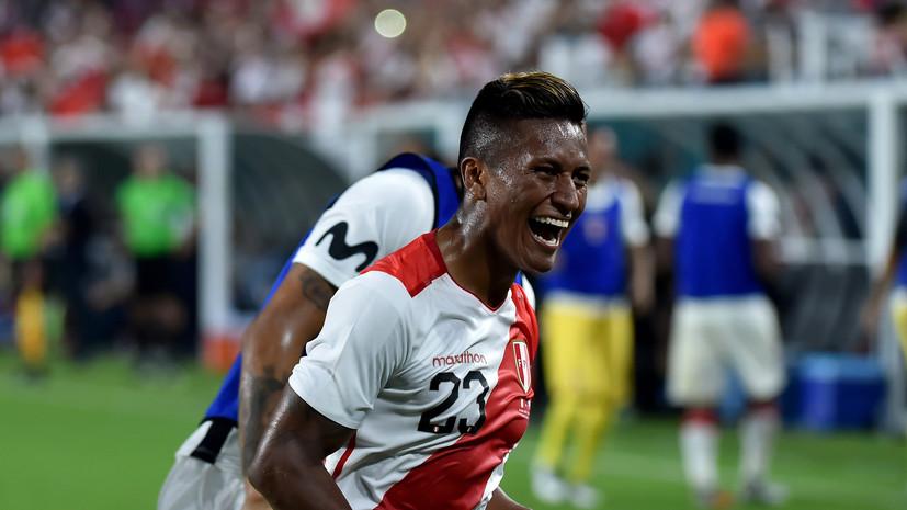 СМИ: «Спартак» начал переговоры о трансфере футболиста сборной Перу