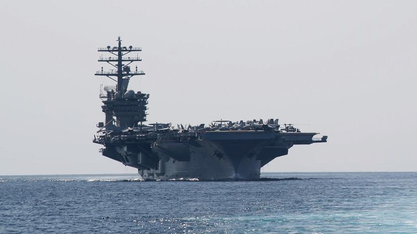 CNN: американский авианосец Nimitz направляется в Персидский залив
