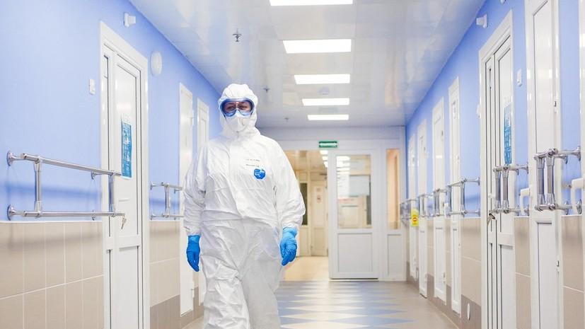 В России за сутки от коронавируса вылечились более 27 тысяч пациентов