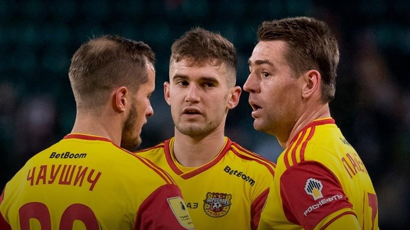 «Зенит» в гостях сыграл вничью с «Арсеналом» в 16-м туре РПЛ