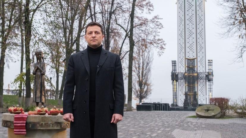 Кощунственная политизация: зачем Киев эксплуатирует тезис о «геноциде» украинцев в период голодомора