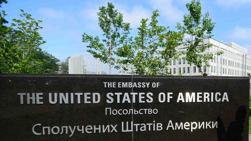 Посольство США назвало объём выделенных Украине