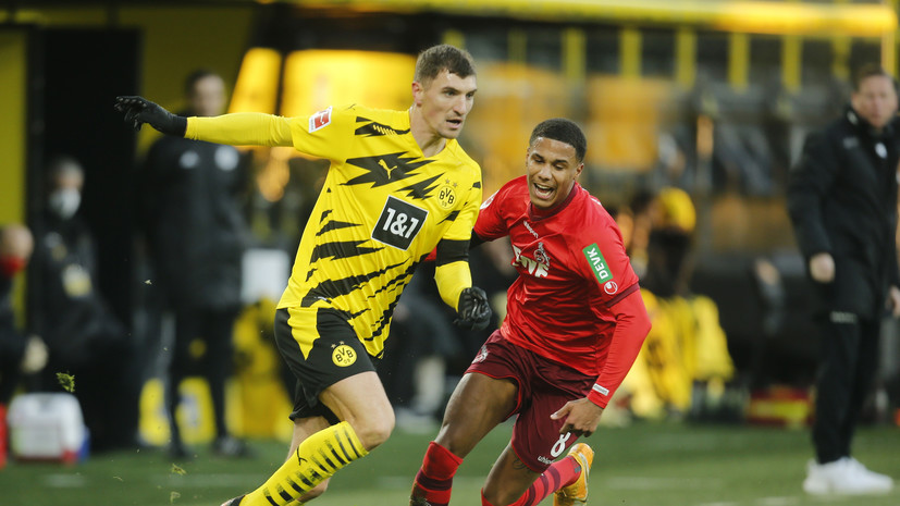 Дортмундская «Боруссия» проиграла «Кёльну» в Бундеслиге