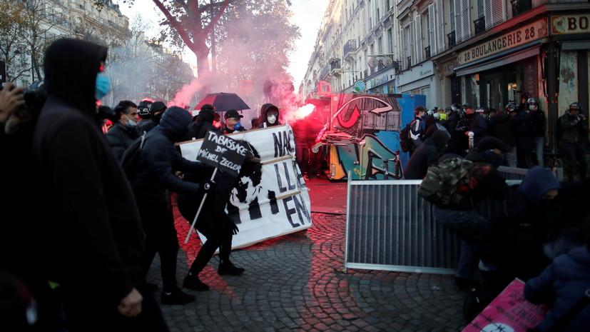 В Париже полиция задержала девять человек на акции протеста