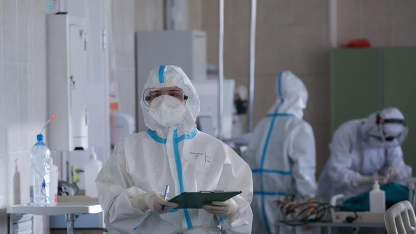 В Москве умерли 72 пациента с коронавирусом