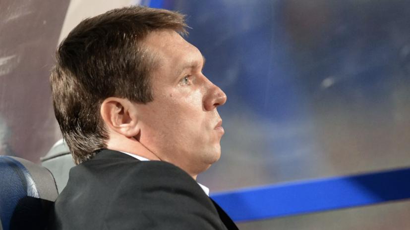 Талалаев назвал недостатки «Ахмата» в матче с «Локомотивом»