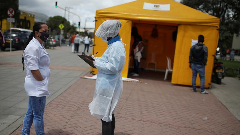 В Колумбии за сутки выявили более 9 тысяч случаев коронавируса