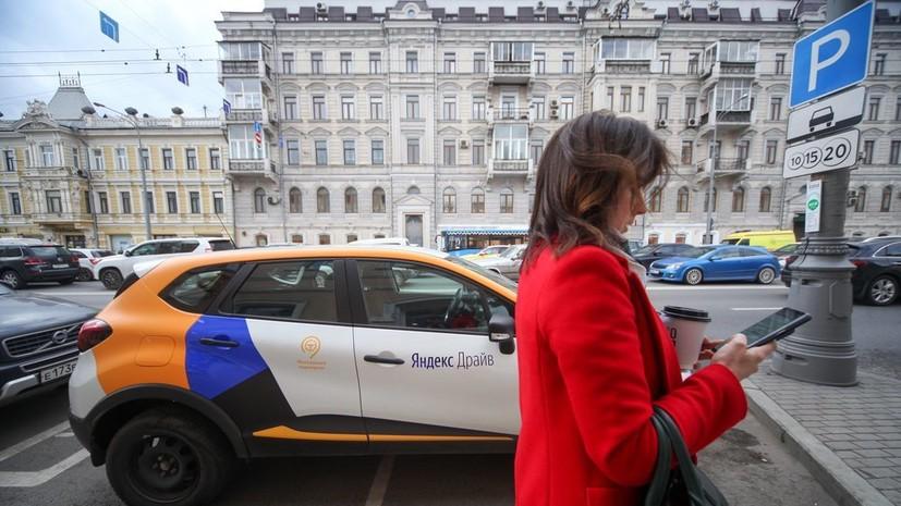 Агрегаторы такси и каршеринга  с 2021 года смогут проверять права онлайн
