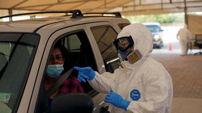 Число случаев заболевания коронавирусом в Мексике превысило 1,1 млн