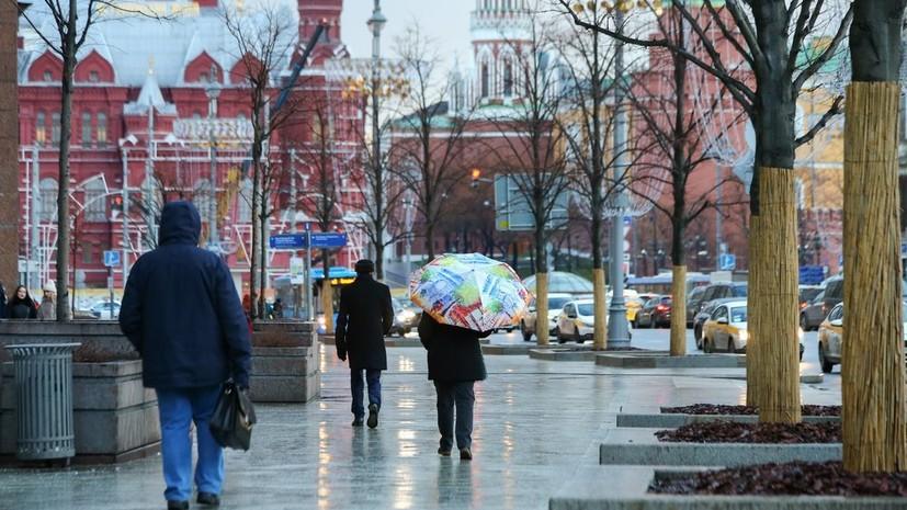 В Москве 29 ноября ожидается до +3 °С