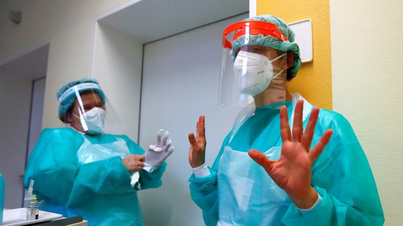 В ФРГ за сутки выявили более 14 тысяч случаев коронавируса
