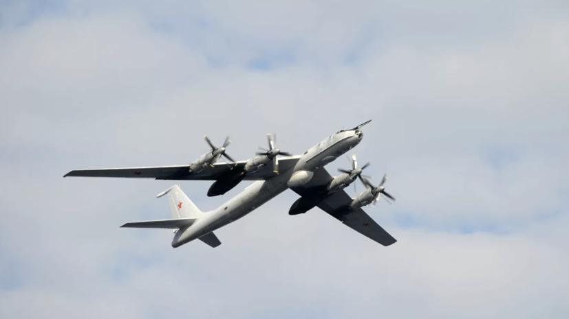 Британия заявила о перехвате российских Ту-142 над Северным морем