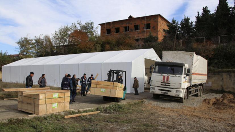МЧС обустроило лагерь для долговременного пребывания в Карабахе